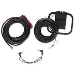 IST AM/FM Antenna for I2000/RETRO Intercom, 35 Ft.