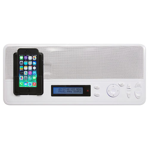 IST I2000 Music & Intercom Master Station, White