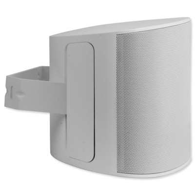 "Nuvo Series Two 6.5"" Outdoor Speaker (Pair)"