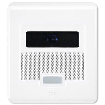 On-Q/Legrand Selective Call Intercom Video Door Unit