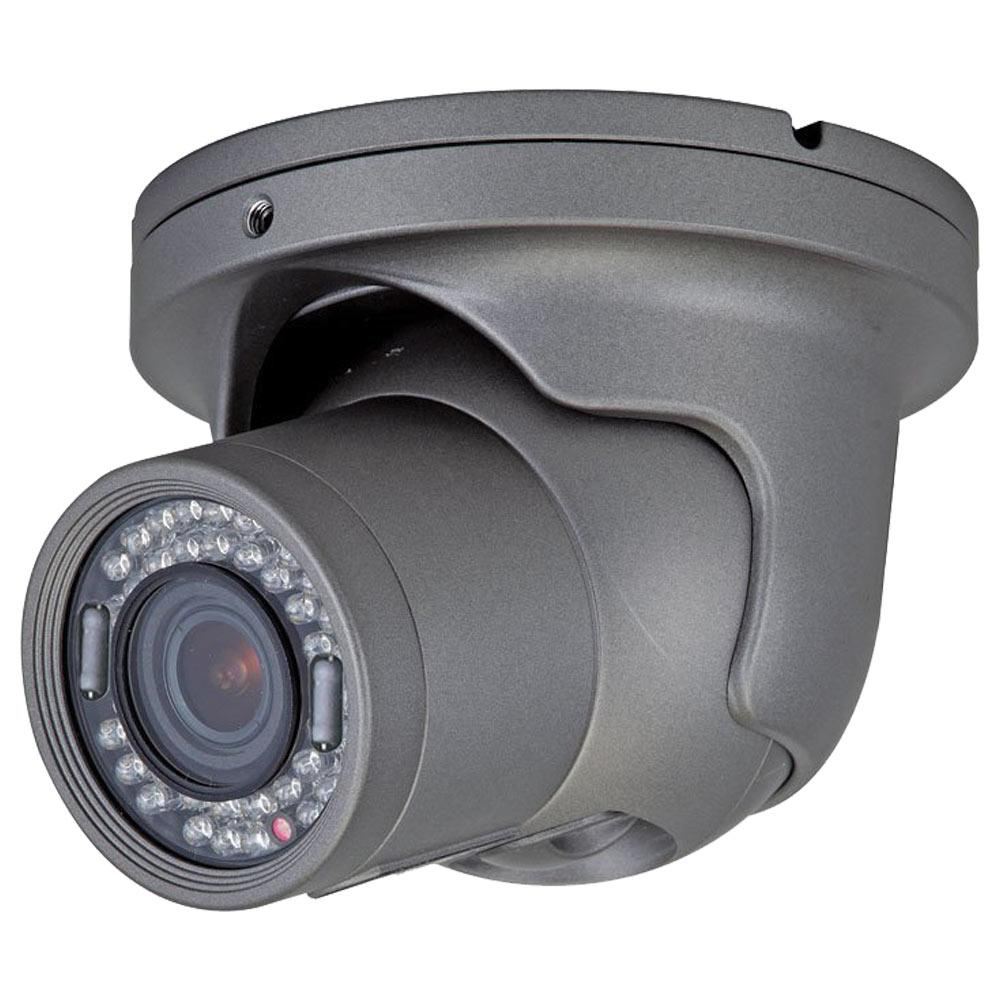 Speco 2 Megapixel Turret IP Camera
